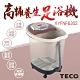 【TECO 東元】30公升高桶養生足浴機XYFNF6302 product thumbnail 1