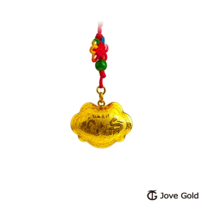 Jove Gold 漾金飾 長命富貴立體黃金胖鎖-1.0錢