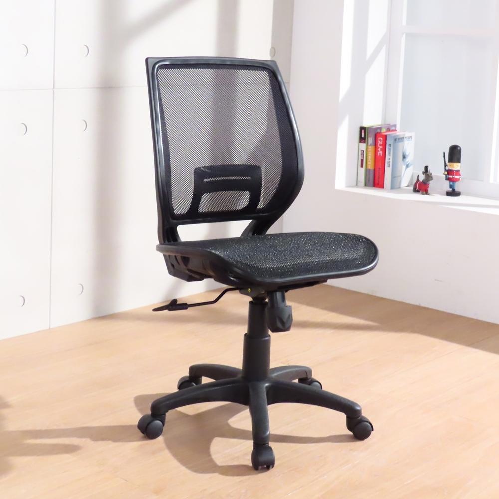 LOGIS邏爵 方塊護腰全網椅 辦公椅 電腦椅 書桌椅 6色 【A125X】