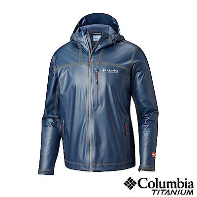 Columbia 哥倫比亞 男-鈦Outdry防水彈性外套-墨藍 UWE11960