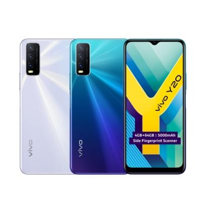 vivo Y20 (4G/64G) 6.51吋 三鏡頭智慧型手機