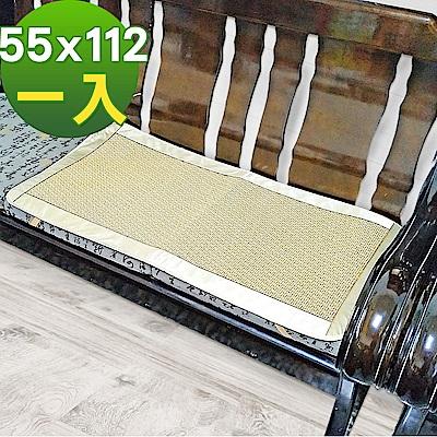 米夢家居 實木椅坐墊降溫專用 清涼散熱紙纖涼蓆(2人座55*112cm)-青井(一入)