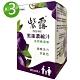 紫露 黑棗濃縮汁3罐組(330g/罐)含豐富鐵質,膳食纖維使您順暢好氣色;全素可 product thumbnail 1