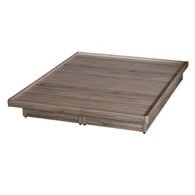 綠活居 盧斯5尺雙人後掀床底(掀式六分木床板+內部收納空間)-157x193x25cm免組