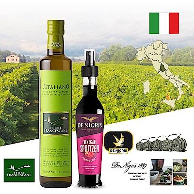 L'ITALIANO初榨橄欖油500ml+覆盆子風味巴薩米克醋-噴霧式250ml