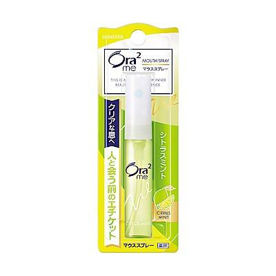 Ora2 me 淨澈氣息口香噴劑-清香柑橘 6ml