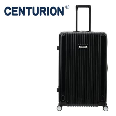 CENTURION百夫長27吋行李箱─拉瓜地亞黑LGA(拉鍊箱)