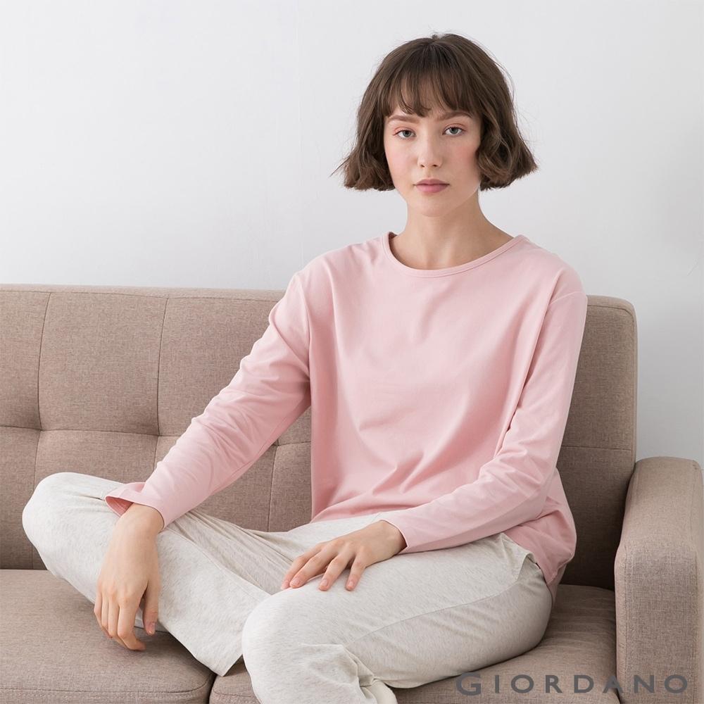 GIORDANO  女裝長袖居家套組 - 03 粉+米灰
