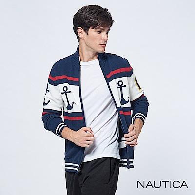 Nautica船錨撞色休閒針織外套-深藍