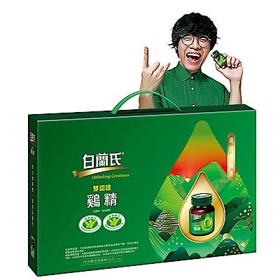 白蘭氏 雙認證雞精禮盒-附提把(70g/瓶 x 12入)