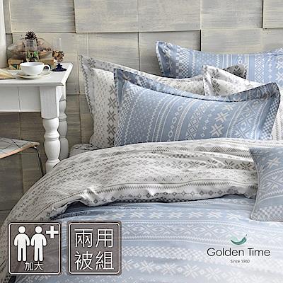 GOLDEN-TIME-烏克蘭印象-藍-精梳棉-加大四件式兩用被床包組