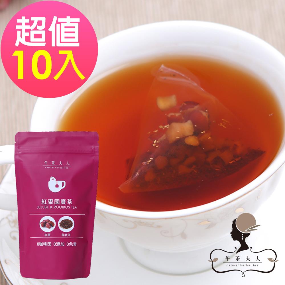 午茶夫人 紅棗國寶茶(12入x10袋)