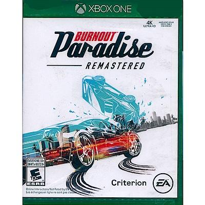 橫衝直撞:狂飆樂園 重製版 Burnout Paradise -XBOX ONE 英文美版