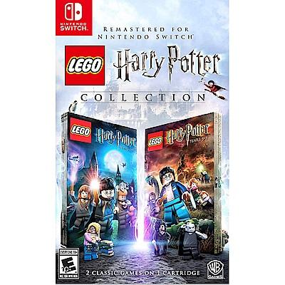 樂高哈利波特 合輯收藏版 LEGO Harry Potter- NS Switch英文美版