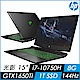 HP 光影 Pavilion Gaming 15 15吋電競筆電(i7-10750H/GTX1650Ti-4G/8G/1T SSD) product thumbnail 1