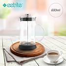 Eetrite伊萃特 法式玻璃濾壓壺-銀(600ml)