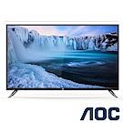 【送標安】AOC 50吋 4K UHD 智慧聯網淨藍光液晶顯示器 LE50U7570