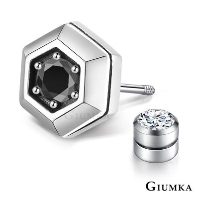 GIUMKA 單鑽925純銀男女耳環蜂巢六角造型-共2色