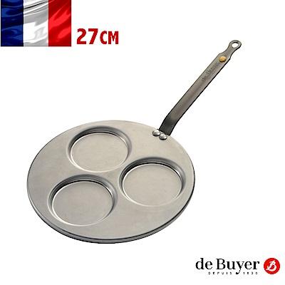 法國de Buyer畢耶鍋具『原礦蜂蠟系列』法式單柄平底鬆餅鍋 27cm (台灣總代理)