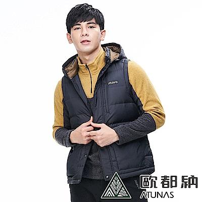 【ATUNAS 歐都納】男款內搭外穿舒適防潑水羽絨保暖連帽背心A-V1707M黑