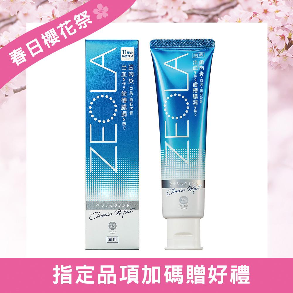 日本 Zettoc ZEOLA 閃亮全效牙膏-薄荷涼 100g