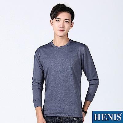 HENIS 極致羽感 內刷毛機能保暖衣-圓領-深灰(3入)