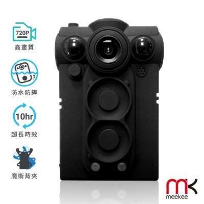 meekee 耐錄寶-長時錄影版 720P防水防摔隨身攝錄影機/密錄器 (贈64G記憶卡)