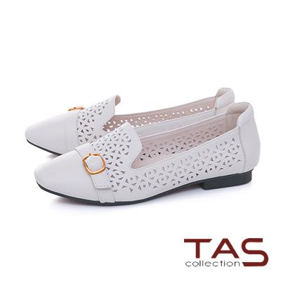 TAS 幾何沖孔金屬皮帶扣尖頭樂福鞋-清感米
