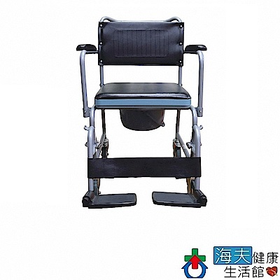 海夫健康生活館 鐵製 歐式 附輪 固定式 可掀手 便盆椅 洗澡椅(CH0021)