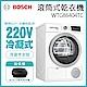 BOSCH 博世 9公斤 冷凝式滾筒乾衣機 含標準安裝 WTG86404TC (WTG86401TC新款) product thumbnail 2