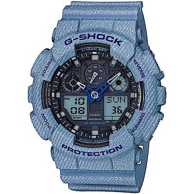 G-SHOCK 卡西歐 創新時尚丹寧系列運動錶(GA-100DE-2A)-藍/51.2mm