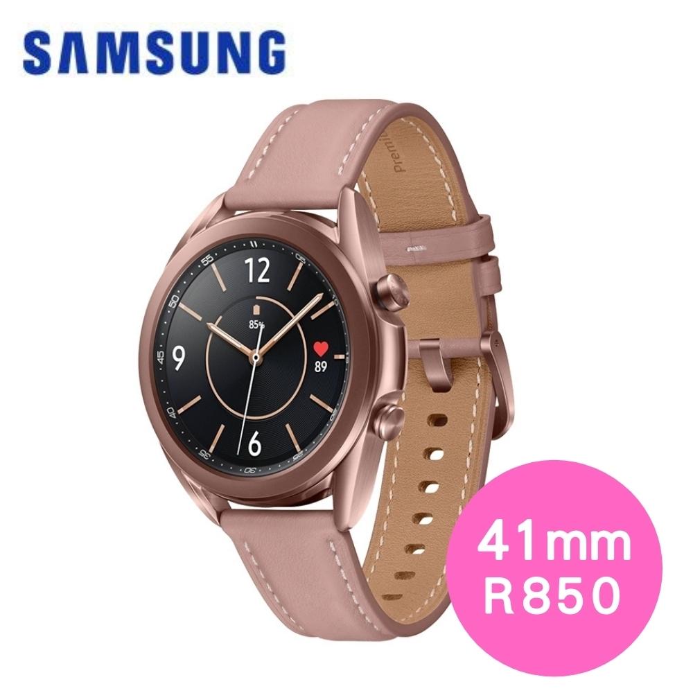 SAMSUNG Galaxy Watch3 R850 41mm  (藍牙) 智慧型手錶-星霧金