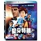 變身特務 Spies In Disguise 藍光 BD product thumbnail 1