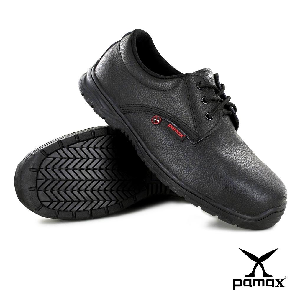 PAMAX 帕瑪斯-防穿刺+鋼頭-高抓地力安全鞋-經濟實用-PZ10101PPH