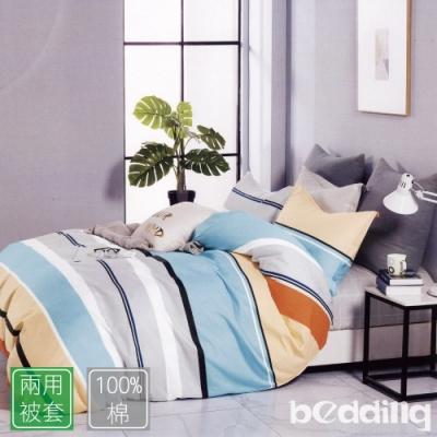 BEDDING-純棉雙人鋪棉兩用被套-多款任選(6x7)