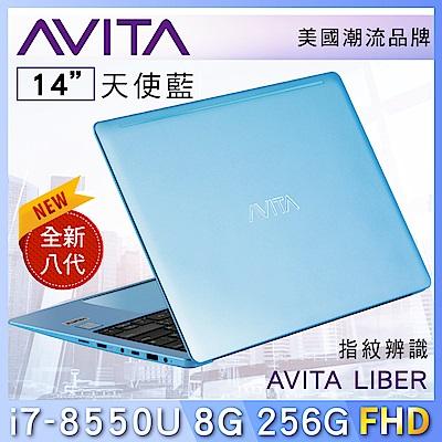 AVITA LIBER 14吋筆電 i7-8550U/8G/256GB SSD 天使藍