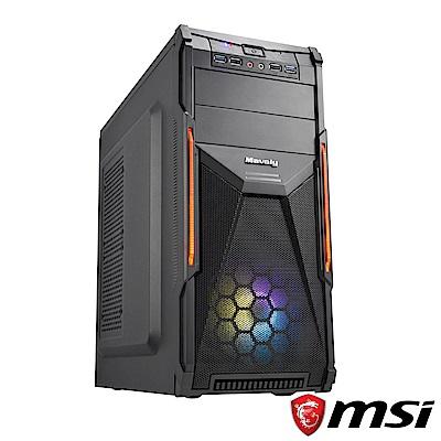 微星B460平台[天道閣主]i9-10900F/16G/1T/GTX1650/256G_SSD