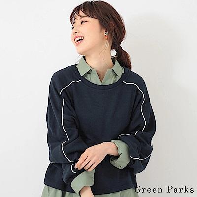 Green Parks 休閒感直條配色圓領上衣
