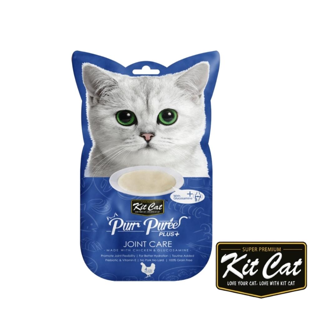 Kitcat呼嚕嚕肉泥-關節保健配方(雞肉) 60g 貓零食 貓肉條 貓肉泥 化毛 牛磺酸 保健零食