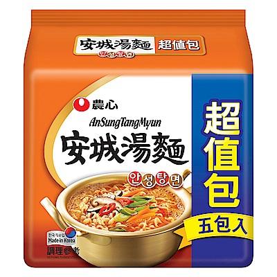 (即期品買一送一)農心 安城湯麵超值包x8袋(5入/袋)