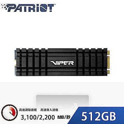 VIPER美商博帝 VPN100 512GB M.2 2280 PCIE SSD固態硬碟