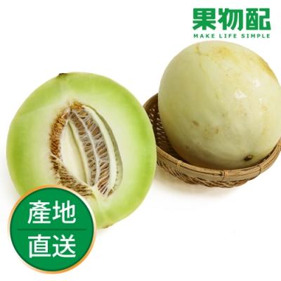 【果物配】加州美濃瓜.美國進口(6kg/2顆入)
