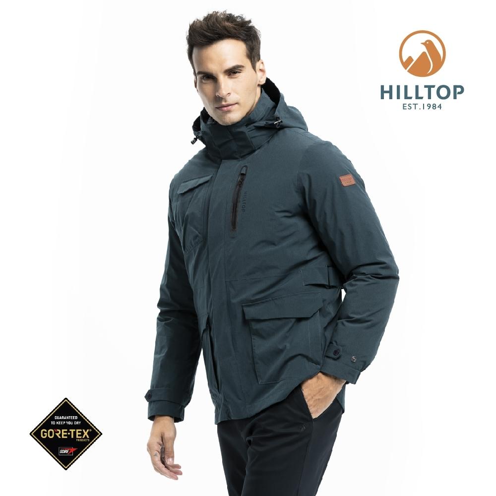 【hilltop山頂鳥】男款GORE-TEX二合一防水羽絨短大衣F22MZ8深藍