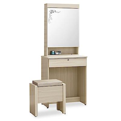 時尚屋 溫莉絲3尺鏡台-含椅子 寬60x深39x高153cm