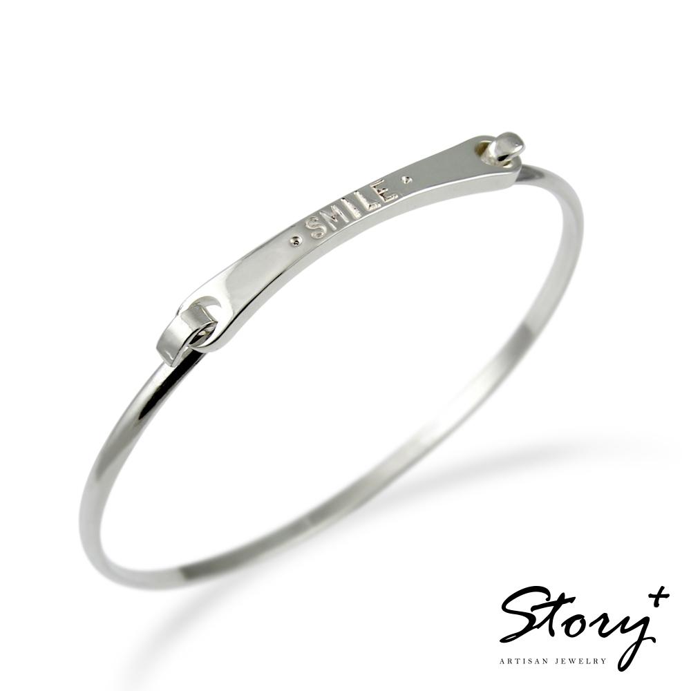 STORY故事銀飾-手工客製化精品-手環Sexy款(7字內)