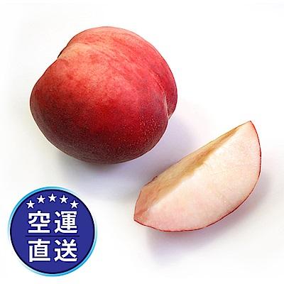 【果物配】水蜜桃.美國加州(5kg/15顆入)