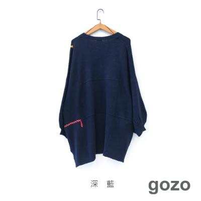 gozo 繡花吊穗長版開襟外套(深藍)