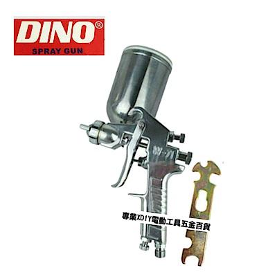 DINO W-71G 專業型 重力式氣動噴漆槍