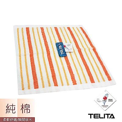 TELITA 純棉彩條緹花方巾/手帕-橘條