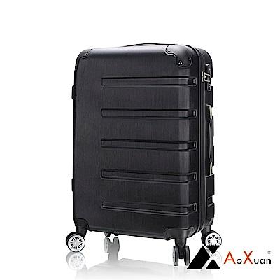 AoXuan 20吋行李箱 ABS硬殼旅行箱 登機箱 風華再現(黑色)